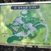 【釜山の風景】永楽公園・その3:無縁故墳墓合葬墓・慰霊塔