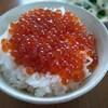 【減塩】2020年5月8日の減塩食の献立 佐藤水産さんの いくらの醤油漬けを食べました。