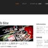 ゲームマーケット2018大阪、「ブッコ」さんとの共同出展について
