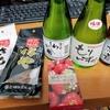 2018 北海道東日本パスで東北弾丸3泊4日の旅〜まとめ〜