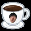 お題ルーレットでいらすとやシリーズ《コーヒー》