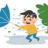 【最新9.4】通勤退勤・登下校への影響は?台風21号(チェービー)と伊勢湾台風は酷似!?