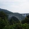 青雲橋 【心霊スポット宮崎】