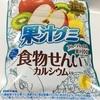 果汁グミ フルーツミックス味
