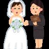 沖縄で結婚式~ワタベウェディング打合せ1回目~