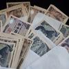 株式投資用資金を簡単に貯める方法