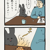 スキウサギ「黒ウサギの力」