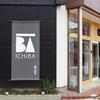 一関平泉イン・アウトバウンド推進協議会の活動拠点 「一BA」がオープン 岩手県 マガジンハウス