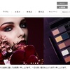 2018 秋のポーラ化粧品の最新のエイジングケア美容 商品・店舗情報