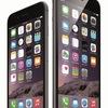 iPhone6、値上がり。iPhone5(S)の方は我慢してMacBookProを買おう。