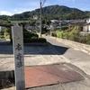 「武田氏ゆかりの史跡」尾首日吉神社に行ってきました。