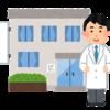 旧・ヌフ松森医院「淡河デパート食堂/喫茶スタンドカセットテヱプ」への行き方[神戸市北区淡河町]