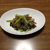 小松菜とひき肉のオイマヨ炒め