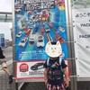 ぼん2歳、トミカ博2019へ行く