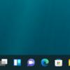 Windows 11 チャットアイコンが追加されていました