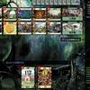 Dominion Online 対戦録 147