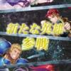 【FEH】新英雄召喚・絶望そして希望 参戦!