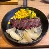 神田ランチ 全部食べたい肉バルのランチメニュー
