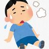 関ジャニ∞の村上信五の過労が心配な件