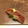 9/6(木)臨時休業のお知らせ