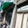 天平食堂さんのは、僕にとって日本最高の天丼なんです。巣鴨新田「天平食堂」