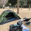 ソロキャンプでも行ける!!雨の中の茨城県上野沼キャンプ場。