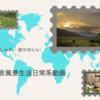 海外リアル田舎風景生活日常系動画10連発(【注意】非おしゃれ・非かわいい)