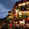 【台湾】2泊3日台湾旅行⑩ ノスタルジックな九份観光