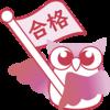 赤マル福祉の合格体験談を読んで絶対合格!!