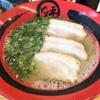 食レポ B級グルメ とん平(ラーメン 福岡県北九州市小倉南区)