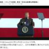トランプ応援団は、日本の滅亡も応援している④(トランプは、日本の核武装を否定した)