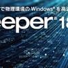 【PR】セール情報:Diskeeper 18J(3ライセンス)【数量限定】