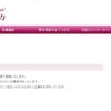 2015年度春の「昭和女子大学の社会人メンター募集」始まります!