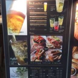 ドトールコーヒーショップ 羽田空港店