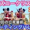 ディズニークリスマス初日!今年のパレードをご紹介!