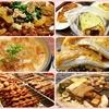 台湾で太る原因を語る(1)
