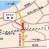 新潟県 都市計画道路 新潟鳥屋野線が2019年5月に開通