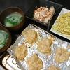 【夜】鶏ハンバーグ、キャベツごま和え、味噌汁/【昼】あんかけうどん