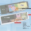 国立アイヌ民族博物館が2020年4月白老町ポロト湖畔にてオープン予定
