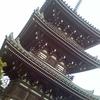 明蔵寺 三重塔