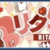 【崩壊3rd】新規で大鎌の使者-リタ生誕祭
