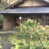 第一回「しばにゼミ」in 東慶寺