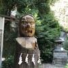 天狗が腰を掛けて休んだという 大綱金刀比羅神社の腰掛松(横浜市神奈川区)