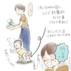うぎちゃん絵日記1