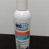 フケ症で悩んでない?それ、乾癬かも…乾癬に超良く効くシャンプー、MG217をご紹介