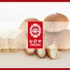 【シロヤ】人気のサニーパン、オムレット、クーヘンを食べた感想。通販で買える【おすすめお取り寄せ】