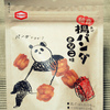 亀田製菓 給食揚パンダ きなこ味