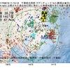 2017年09月19日 11時15分 千葉県北西部でM3.2の地震