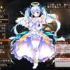 A:天使長ミルノ 覚醒
