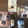 フジ(8278)から優待が到着:2000円相当のPB商品